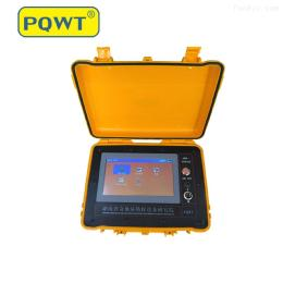 PQWT-G50堤坝管涌检测仪PQWT-G50型