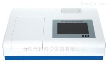 OLB-24M臺式農藥殘留檢測儀器