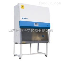 BSC-1100IIA2-X山东博科生物安全柜厂家国内销售量*