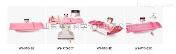 WS-RTG-1G康娃 身高体重测量仪现货销售