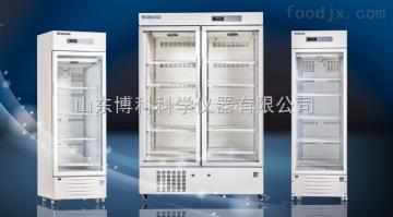 BYC-588藥品冷藏箱知名品牌2℃~8℃可調
