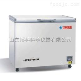 DW-FW351【厂家直接发货】国产实验室用低温冰箱
