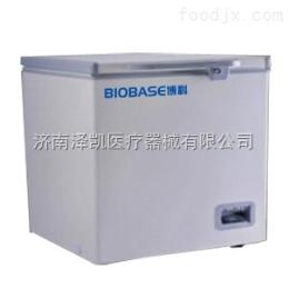 BDF-25H110國產博科低溫冰箱價格廠家報價