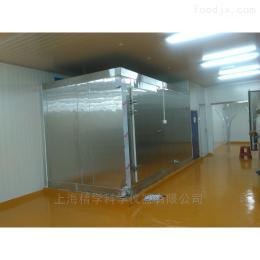 JK-FD-200N200平方米核桃冻干机真空冷冻干燥机设备