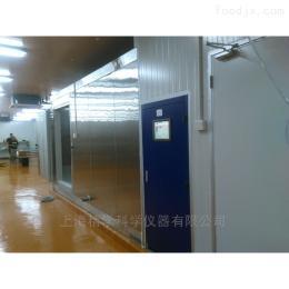 JK-FD-50N50平方米紫菜汤冻干机真空冷冻干燥机设备