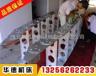 齐全江苏机床钢铝拖链