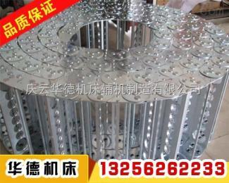 TL型机床钢制拖链