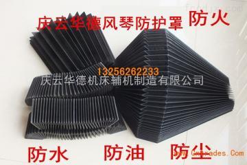厂家直销机床风琴式导轨防护罩