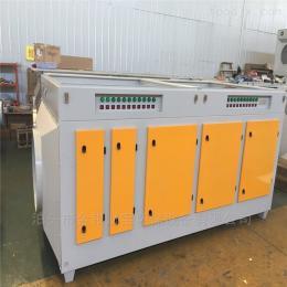 齐全浙江UV光氧废气工业设备厂家