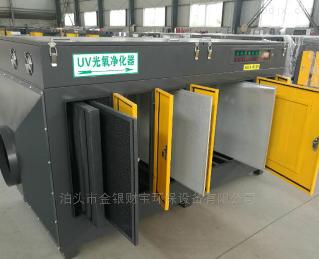 齐全徐州塑料厂除油烟设备厂家