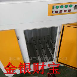 齐全安徽工业活性炭吸附箱价格 油烟分离净化器