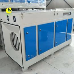 齐全工业环保箱 UV光氧净化器 等离子光氧一体机