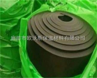 安陸防火橡塑海綿板價格