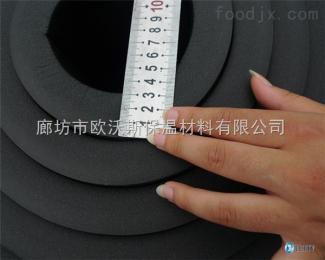 赤壁防火橡塑海綿板價格