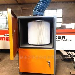 废气处理设备 机械厂焊烟除尘器