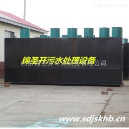 WSZ小型污水处理设备(地埋式)