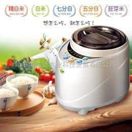 HM-3200吃到健康米 首選浩邁鮮米機 全國招免費代理