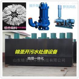 WSZ地埋式污水處理設備一體化的應用范圍