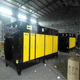 光氧净化器3万风量光氧净化器A工业废气处理率高
