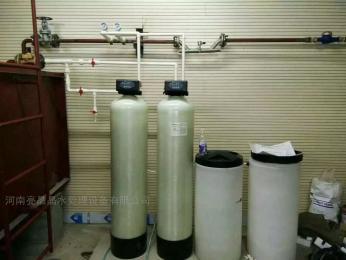 10t/h新郑直销10吨家庭除垢软化水设备亮晶晶制造