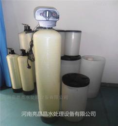8t/h巩义直销软化水设备-家用软水机-锅炉设备