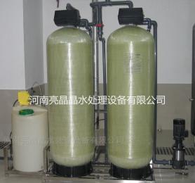 6t/h兰考6吨除水垢水碱软水设备,河南锅炉软化水