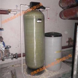 4t/h太康供应4吨耐高温软水器,锅炉软化水设备