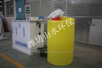 楚雄市小型医院废水处理设备