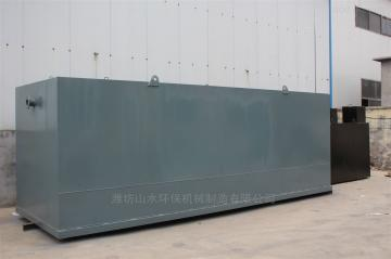 贵港市旅游区生活污水处理设备排放达标