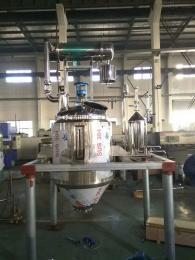 RY-JYTQ-300L生产型沉香精油提取设备