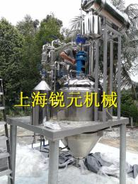 RY-JYTQ-600L2019新型沉香精油提取设备
