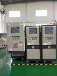 模温机系列智能化温控冷热系统,油循环温度控制机
