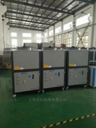 冷水机系列工业水冷冷水机组