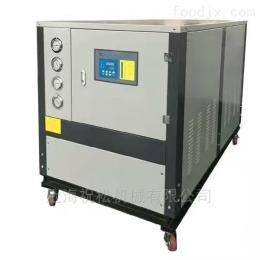 冷水机系列上海中低温冷水机组