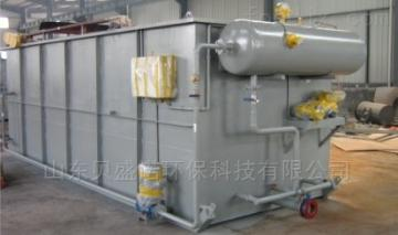 平流式溶气气浮机设备