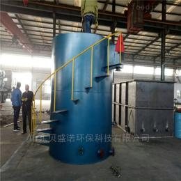 BSNYF圆型溶气气浮机 高效絮凝沉淀气浮装置