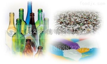 齐全破碎设备——玻璃破碎机大型玻璃酒瓶粉碎机生产线价格