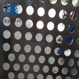 广州装饰冲孔板厂家