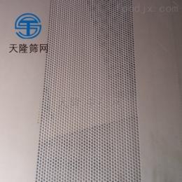1mm孔山西运城冲孔板厂家