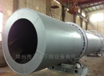 螢石滾筒干燥機