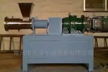 SET系列雙螺桿擠壓造粒機