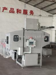 BH-1009福建福州 滤油机 生产厂家