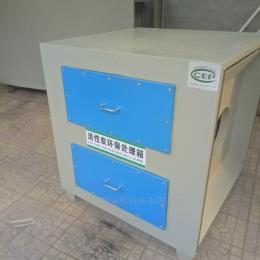 CM-HXT-5000活性炭环保箱吸附箱 抽屉式可定制价格优