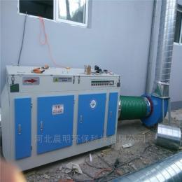 可定制定制uv光氧光触媒紫外线废气处理环保设备