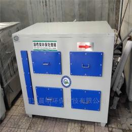 齊全活性炭吸附環保箱空氣凈化設備除異味成裝置