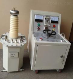 5KVA/50KV  SF6充氣式試驗變壓器