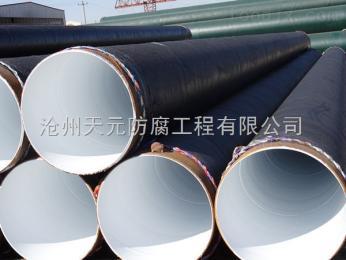 DN300哈密供水用环氧煤沥青防腐钢管产品特点