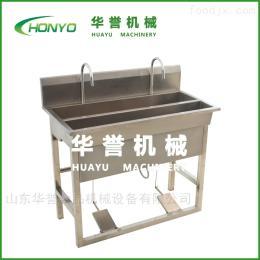 HY-XSC脚踏消毒洗手槽