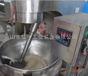 佳一全自動一體化可傾攪拌夾層鍋