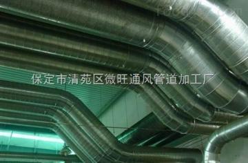 標準保定微旺通風管道設計加工廠 廚房排煙管道供應價格